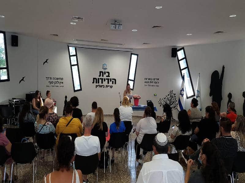 עיריית קריית ביאליק בשיתוף אוניברסיטת חיפה מעניקות הזדמנות  לקבלת השכלה גבוהה למגוון האוכלוסיות