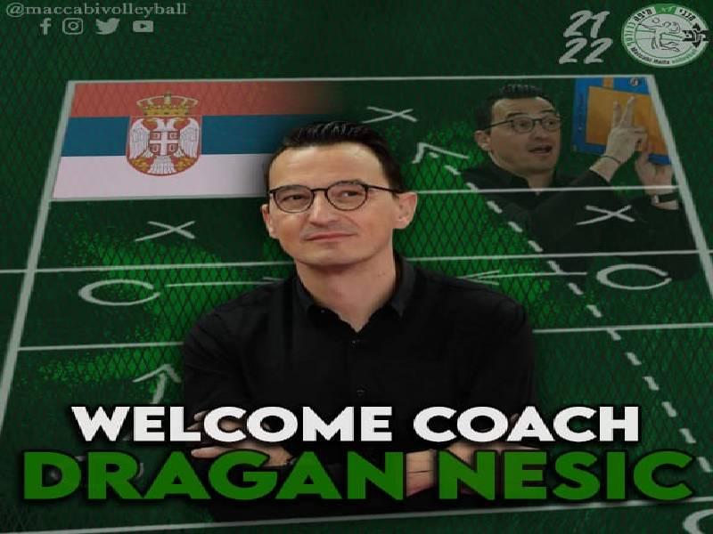 דראגאן נסיץ' מונה למאמן מכבי חיפה בכדורעף נשים