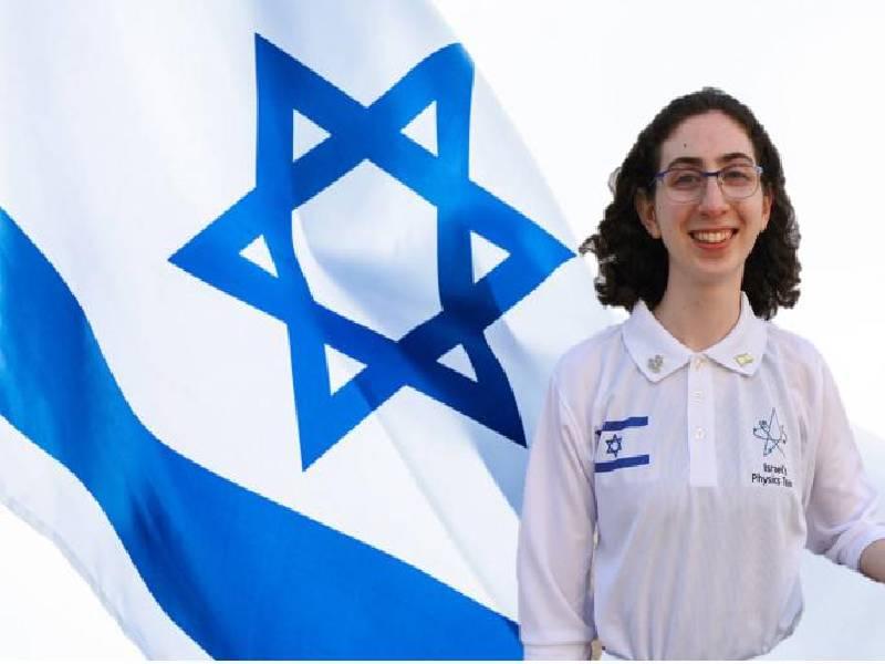 מדלית ארד חיפאית באולימפיאדת הפיזיקה הבינלאומית