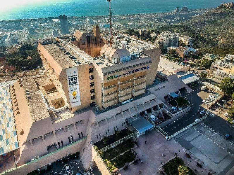 מגזין היוקרה פורבס קובע – במרכז הרפואי כרמל הרופאים הטובים ביותר בישראל